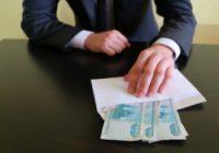 Невиплата зарплати що робити