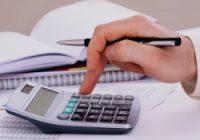 обов'язки бухгалтера та освіта