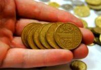 збільшення мінімальної пенсії цього року