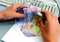 чому небезпечна зарплата в конвертах