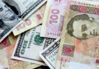 кредит готівкою під заставу майна
