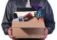 процес звільнення працівника з роботи