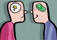 чим багаті відрізняються від бідних